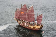 Barco Antigo - Baía De Guanabara
