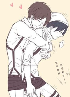 Riren/Ereri [Shingeki No Kyojin] [Attack On Titan] [Levi x Eren] Ereri, Eren E Levi, Attack On Titan Eren, Attack On Titan Ships, Attack On Titan Fanart, Lolis Anime, Anime Love, Desenhos Love, Bakugou Manga