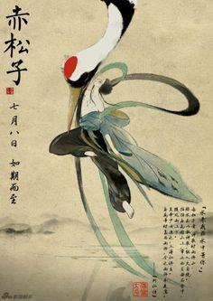 《大魚海棠》全部人物介紹椿湫鯤靈婆鳳鼠婆子(圖)--山東頻道--人民網