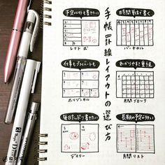 本日の一枚『手帳の選び方~罫線編』 ・ ●予定以外も書きたい →レフト式 ●時間単位で書く →バーチカル ●仕事もプライベートも →ホリゾンタル ●わかりやすさ重視 →月間ブロック ●毎日たっぷり →デイリー ●長期の予定が多い →月間リスト ・ 詳細はブログに書いてま~す(^^) http://www.wakibungu.com/wct/?p=1968 ・ #手帳 #手帳の選び方 #イラスト #illustration #stationeryaddict #stationerylove #お洒落 #文房具 #文具 #stationery #和気文具