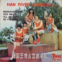 Han River Angels - Massachusetts (Vinyl) at Discogs