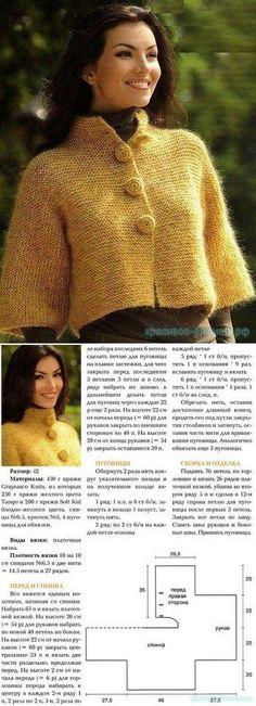 вяжем спицами #crochetsweaterpatternwomen xn----7sbbgbqdoegn8bhyq4u.xn--p1ai