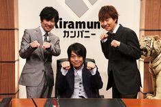 Kiramune Official Site | 冠バラエティ特番「Kiramuneカンパニー2.0」収録風景レポート! « Kiramune スタッフブログ