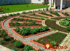 How to beautifully design your garden beds. 60 stunning ideas Everyone wants the garden plots or beds in the garden to look aesthetically pleasing. The beds should be comfortable and pleasing to th… Backyard Vegetable Gardens, Potager Garden, Vegetable Garden Design, Garden Landscaping, Garden Design Plans, Planting Vegetables, Raised Garden Beds, Garden Planning, Amazing Gardens