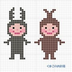 http://blog.goo.ne.jp/kumako_2007/e/dcc9b1f6314d903cdb2fc6db1bace9cf Mini Cross Stitch, Cross Stitch Embroidery, Iron Beads, Cross Stitch Designs, Cross Stitch Patterns, Brick Stitch, Perler Beads, Pixel Art, Le Point