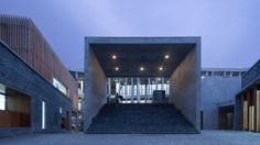 TAO (Trace Architecture Office) · XiaoQuan Elementary School · Divisare