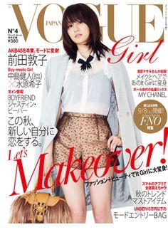 Maeda Atsuko - cover girl