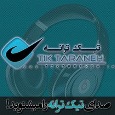 Download Musics