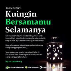 "Open Spam Like Free 1 BUKU PBS di Instagram ""❤ Semoga yang like dan komen ""aamiin"" diampuni dosa-dosanya. . [ 🌸 Kuingin Bersamamu Selamanya 🌸] . Kebersamaan di dunia kan berakhir,…"" Islam Muslim, Islam Quran, Honesty Quotes, Love Quotes, Muslim Quotes, Islamic Quotes, Quotes Romantis, Positive Quotes, Motivational Quotes"