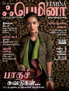 Femina Tamil (2015-12)