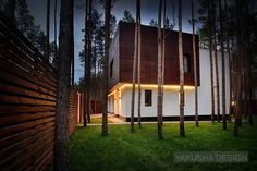 Yakusha Design Studio designed this 240 square meter house in the form of a cube surrounded by trees. The residence is located in Bucha near Kiev, Ukraine. Home Design Decor, Interior Design Studio, House Design, House Inside, My House, Residential Architecture, Modern Architecture, Cubes, Ukraine