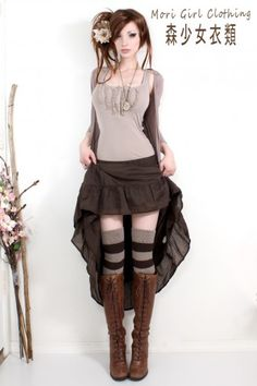 Mori-girl look-*LOVE* the boots/striped stcokings/Long brown gypsy skirt[steampunkcouture]