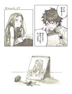 橋日露光(賢王だけが宝具17) (@camomile_357) さんの漫画   46作目   ツイコミ(仮) Fate Anime Series, Type Moon, Cute Art, Sisters, Manga, Character, Fandom, Game, Dogs