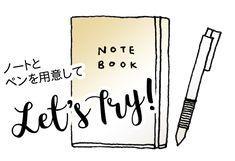 バレットジャーナルの始め方 – 和気文具ウェブマガジン Bujo, Notes, Peace, Let It Be, Report Cards, Notebook, Sobriety, World