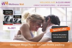 Shilajeet mega power With the advancement of age the body deteriorates and there is increase in body fat, decreased bone density, decreased libido, decreased energy & weak immune system. Buy Shilajeet Mega Power 60 Caps Bottle packing with special offer If You are looking for Best Natural and Organic Sexual Health Products For Men and Women at Low Price in India , Here is The Stock of Pure Natural Sexual Health Products in Wellness mall.