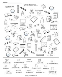school-supply-search-final-3.png (2400×3000)