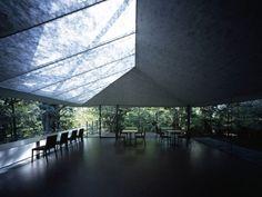 Nezu Museum © Mitsumasa Fujitsuka  隈研吾