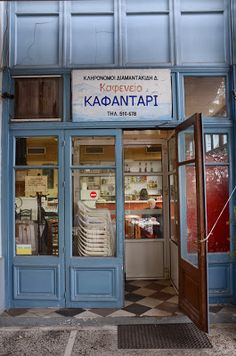 Greek Cafe, Greece Today, Store Warehouse, Coffee Places, Greece History, Greece Islands, Retail Space, Greece Travel, Store Fronts