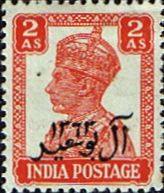 Muscat Oman 1944 King George VI India Overprint SG 6 Scott 6 Fine Mint Other British Postal Agencies Stamps HERE