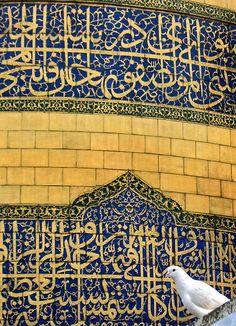 the dome of Imam Reza (as) in Mashhad, Iran