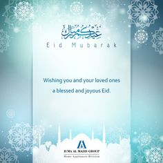 May your times are filled with Joy & Happiness with the loved ones..  Eid Mubarak.  #Samsung #Eid #Celebration #clknetwork #homeappliance24 #kitchenappliances #cleaningappliances