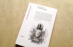 Журнал «Шрифт» • Две стороны одной книги
