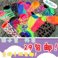 Fireboats HARAJUKU bow polka dot stripe leopard print neon sock slippers Colorful Socks, Harajuku, Crochet Necklace, Polka Dots, Slippers, Bows, Neon, Free, Arches