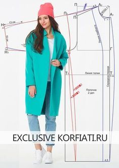 Amazing Sewing Patterns Clone Your Clothes Ideas. Enchanting Sewing Patterns Clone Your Clothes Ideas. Coat Patterns, Dress Sewing Patterns, Sewing Patterns Free, Clothing Patterns, Skirt Patterns, Blouse Patterns, Sewing Coat, Sewing Clothes, Doll Clothes