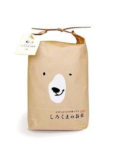 Verpackung: Eisbär-Reis | KlonBlog