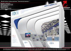 Exhibition stand design on Behance
