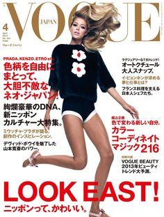 Doutzen Kroes wears Prada for Vogue Japan's April 2013 cover.