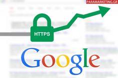 Γιατί έβαλα SSL και γιατί πρέπει να βάλετε και εσείς στο site σας