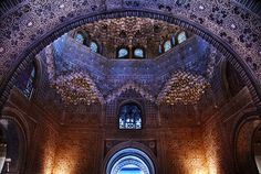 The Hall of the Abencerrages, Alhambra, Granada, Spain