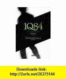 1Q84, Book 2 (Korean Edition) (9788954608657) Haruki Murakami , ISBN-10: 8954608655  , ISBN-13: 978-8954608657 ,  , tutorials , pdf , ebook , torrent , downloads , rapidshare , filesonic , hotfile , megaupload , fileserve