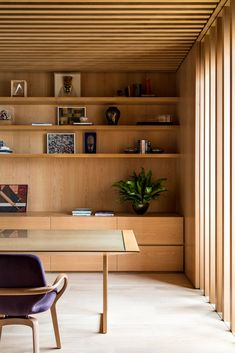 Gallery of MER Apartment / Jacobsen Arquitetura - 21 Japanese Home Decor, Japanese Interior, Home Office Design, House Design, Small Modern Home, Home Theater Rooms, Minimalist Interior, Interiores Design, Interior And Exterior