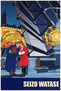 Amazon.co.jp: わたせせいぞう ポストカード 「Noel de Lovers」(W03014T): 文房具・オフィス用品 Japanese Illustration, Christmas And New Year, Illustrations Posters, Comic Art, Comics, Drawings, Artwork, Artist, Anime