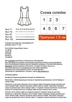 For those looking for a pattern! More than 150 patterns to download for free!. Comments: LiveInternet - Russian Service Online Diaries