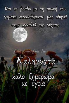 Good Night Quotes, Gifs, Movies, Movie Posters, Films, Film Poster, Cinema, Movie, Film