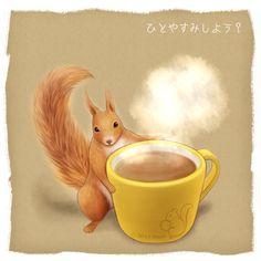 Red squirrel with cocoa by NunuRodents.deviantart.com on @DeviantArt