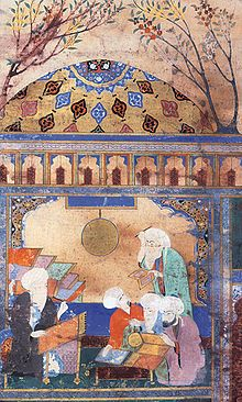 The Astronomical Observatory of Nasir al-Din Tusi from a 15th century Persian manuscript