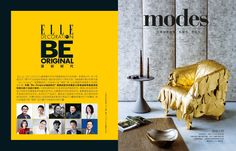 Rubelli, Weitzner, Brochier, Fadini & Pollack has been featured in ELLE Decoration Magazine this month. Page 1-2