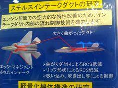 イメージ12 - 25DMU 将来戦闘機の画像 - Ddogのプログレッシブな日々 - Yahoo!ブログ