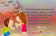 50+ Happy Raksha Bandhan Quotes Brother & Sister with images in hindi - रक्षाबंधन सुविचार Happy Raksha Bandhan Quotes, Happy Raksha Bandhan Images, Raksha Bandhan Drawing, Raksha Bandhan Photos, Happy Rakhi, Happy Rakshabandhan, Sister Photos, Image Hd, Brother Sister