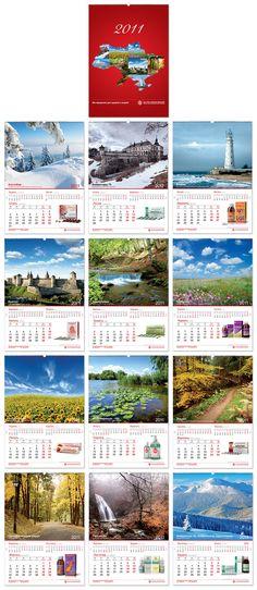 Борщаговский химико-фармацевтический завод. Дизайн календаря на 2011 год.