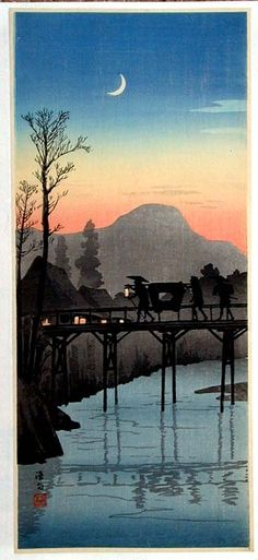 """Figures Crossing a Bridge at Sunset"" by Shotei, Takahashi (1871-1945)"