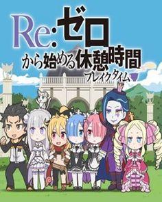 Re:Zero kara Hajimeru Break Time Episode 1