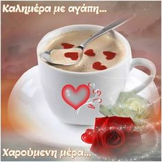 It'sMichelle's Good Morning and Good Evening Frames - 2016 July - 2016 July Chocolate Coffee, Good Morning Quotes, Tea Cups, Like4like, Mugs, Dinner, Tableware, Food, Beautiful Things