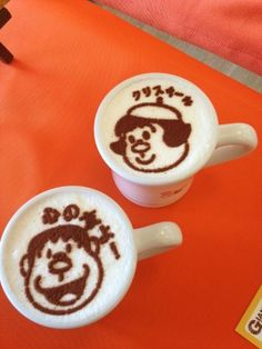 """Cafe Latte """"Mr. Takeshi Goda"""" and his younger sister """"Ms. Christine Goda"""""""