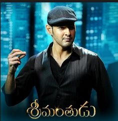 Mahesh Babu carries an enviable fandom in all the Overseas areas. Most of his movies in the past have done unprecedented business and his latest release Srimanthudu is also off to a terrific start over there.  	As per the latest trade reports, t