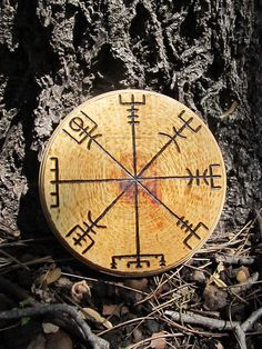 """Vegvisir - """"if this sign is carried, one will never lose one's way in storms, even when the way is not known"""""""